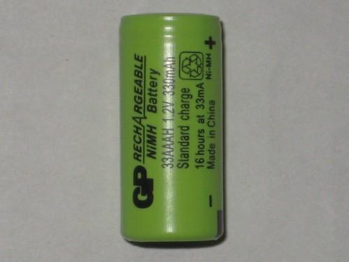 1/2 AAA 210 | Priemyselné akumulátory
