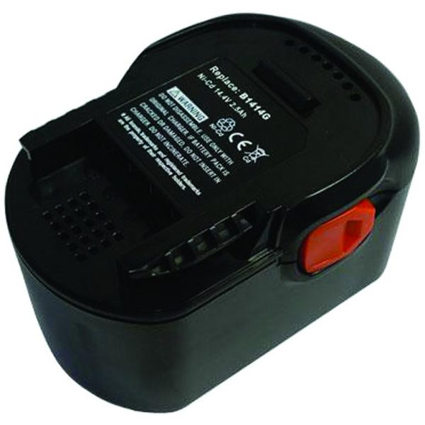 Nové batérie do aku náradia AEG BS 14 G