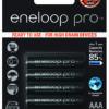 Panasonic Eneloop PRO R03/AAA 930mAh